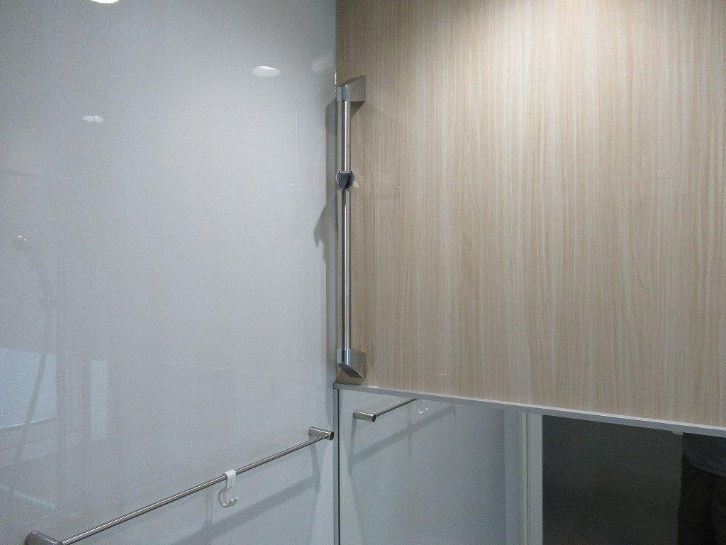 一条工務店i-smart浴室オプション