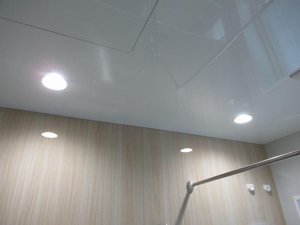 一条工務店i-smart浴室照明
