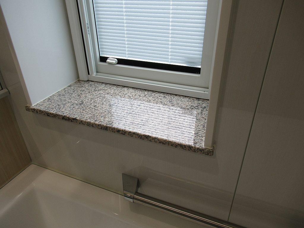 一条工務店i-smart浴室窓枠
