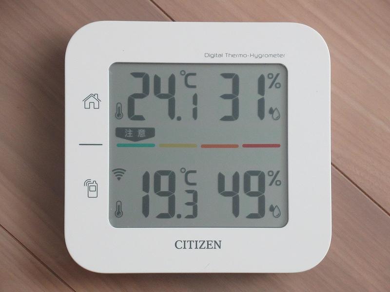 シチズンのコードレス温湿度計 THD501