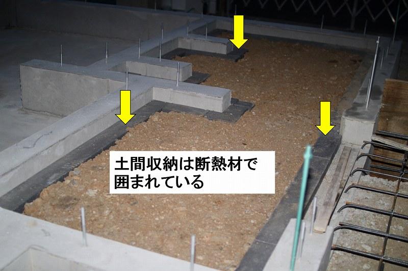 基礎工事で断熱材が見える