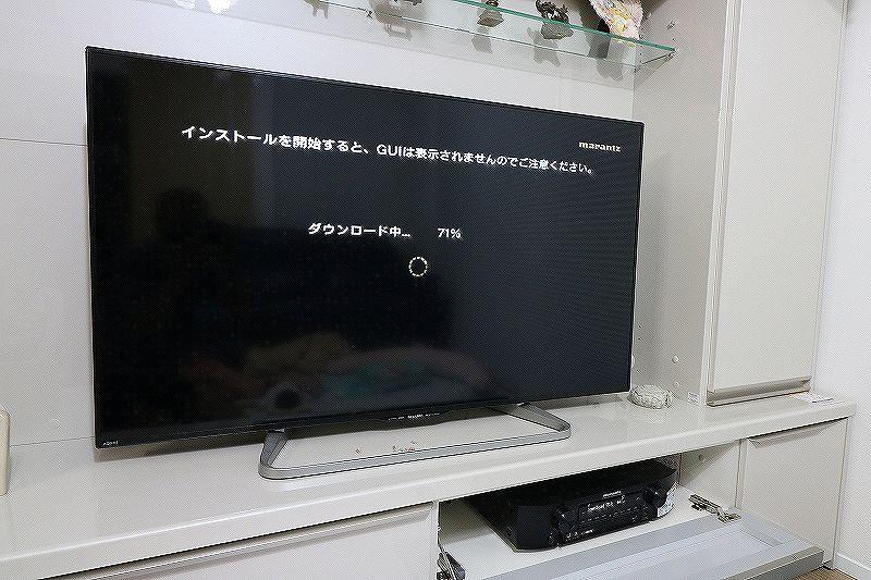 マランツNR1609設定画面