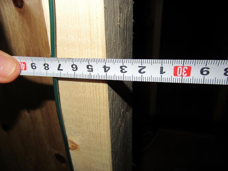 スケールで幅を測る