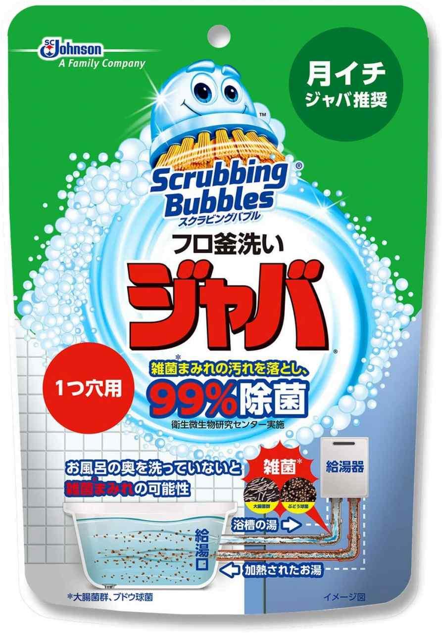 エコキュート配管の洗浄剤Johnsonジャバ